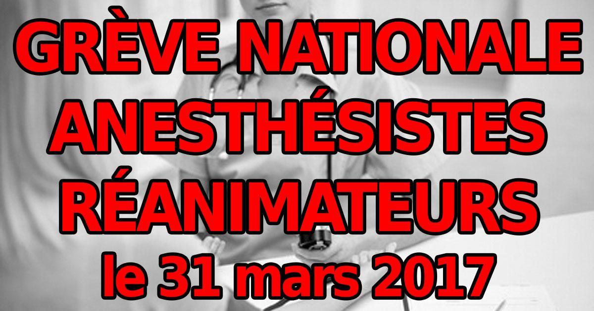 anesthesistes reanimateurs Le collège français des anesthésistes-réanimateurs.